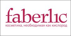 Faberlic :